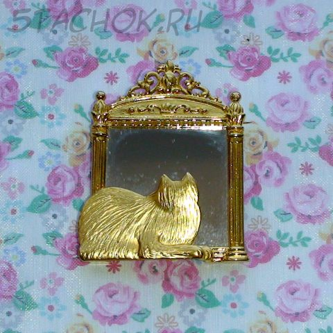 """Брошь """"Кошечка перед зеркалом"""" под золото"""